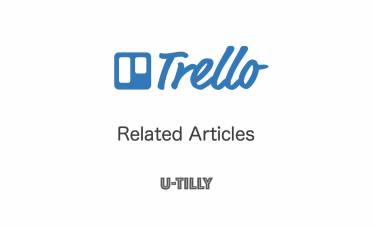 Introducing Related Articles about Trello, Task Management Tool