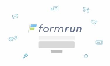 無料で作れる問い合わせフォームツールformrun(フォームラン)が簡単便利でスゴイ!
