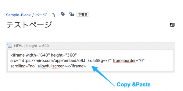 How to Display the Online Whiteboard Tool miro with