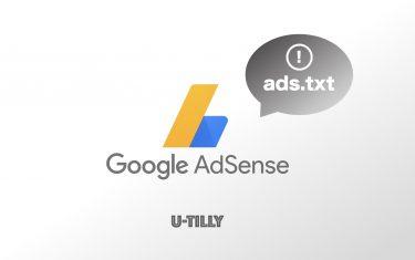 Googleアドセンスにおけるads.txt 警告のワードプレス対応方法 〜 Googleクラウドプラットフォーム(GCP)編 〜