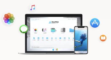 DearMob iPhoneマネージャーでiPhoneやiPadのデータ管理がさらに便利に!