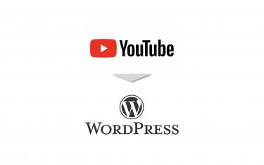YouTubeをワードプレスの記事に埋め込む方法を紹介