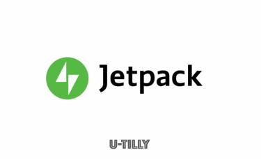 ワードプレスの役立つプラグインJetpackを紹介