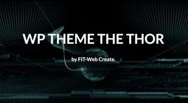 機能とデザイン性を両立させたワードプレステーマThe Thor(ザ・トール)を紹介