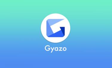 無料のスクリーンショットツールGyazoで複数デバイスでも難なくキャプチャできる