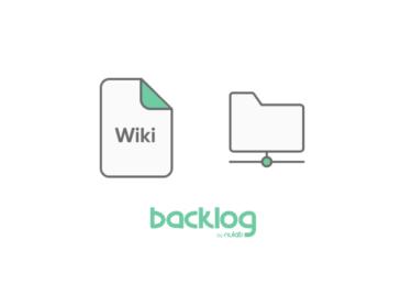 Backlog(バックログ)のWiki機能で効率的なナレッジ共有をする