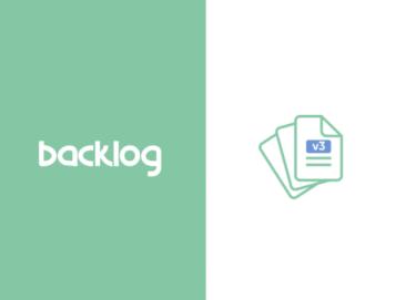 ソフトウェア開発管理もBacklog(バックログ)で!GitやSubversionとの連携を解説