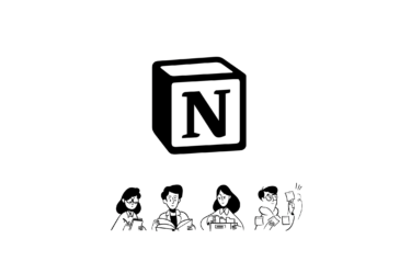 Notion(ノーション)を解説!無料で使える高品質なナレッジ管理ツール