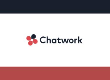 連絡からタスク管理まで!Chatwork(チャットワーク)の基本的な使い方を解説