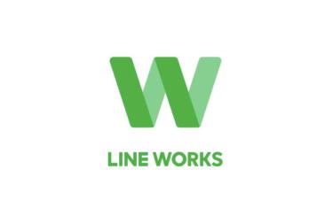 【ラインワークス(LINE WORKS)の使い方】アカウント開設・ログイン方法・基本機能解説など