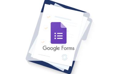 Googleフォームの使い方 | 無料かつ無敵のアンケートツールをマスターしよう